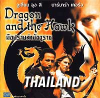 Dragon and the Hawk Thailand Release